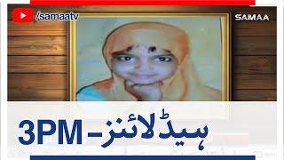Samaa Headlines with Bulletin   03 PM   SAMAA TV   18 April 2018
