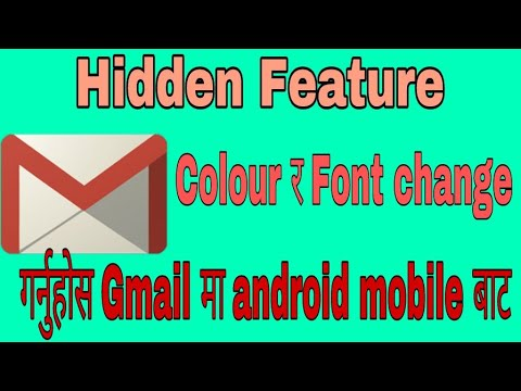 Change Gmail font colour ,size and style on Android Mobile Phone|| Hidden Features of Gmail