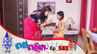 Tara Tarini | Full Ep 583 | 19th Sep 2019 | Odia Serial – TarangTV