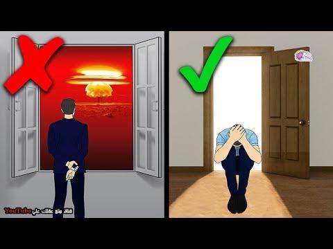 Xxx Mp4 كيف تنجو بحياتك من هجوم نووي ؟ 3gp Sex