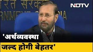Budget में होगी अर्थव्यवस्था को पटरी पर लाने की योजना: Prakash Javadekar