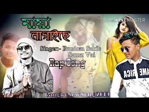 Xxx Mp4 Samz Vai তোমার মতোই আছো তুমি অন্যের ঘরে কাকে তুমি করলে আপন আমায় পর করে Bangla Sad Song 2019 3gp Sex