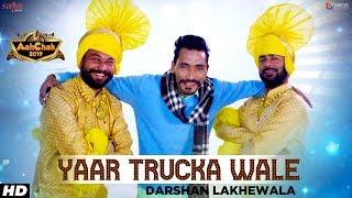 Darshan Lakhewala - Yaar Trucka Wale | Aah Chak 2019 | Punjabi Songs 2019 | Punjabi Bhangra Songs