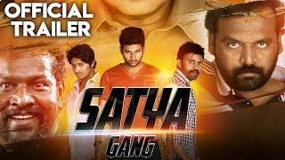 SATYA GANG (2019) Official Hindi Trailer | Pratyush VR, Harshita Panvar | New South Movies 2019
