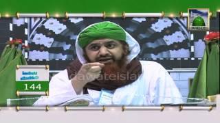 Madani Guldasta - Sabar Ki Fazeelat by Haji Imran Attari