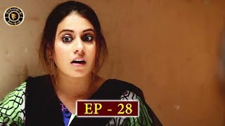 Meri Baji Episode 28 - Top Pakistani Drama