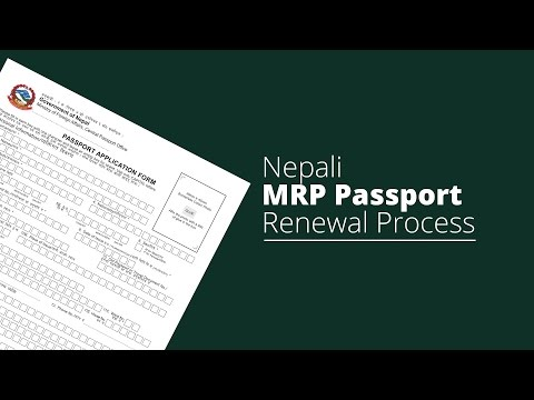 MRP Passport Renewal Process for Nepal