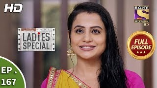Ladies Special - Ep 167 - Full Episode - 17th July, 2019