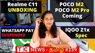 Realme C11 Unboxing, Poco M2, Poco M2 Pro Coming, Redmi 9 launched,  Iqoo Z1x, #TamilTechNews 239