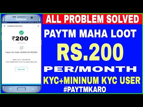 Paytm Rs.200 Per/Month | Promo Code Problem Solved | Paytm Mall Free Shopping