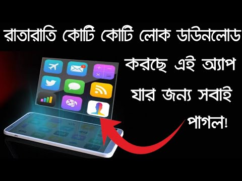 Xxx Mp4 রাতারাতি কোটি কোটি লোক ডাউনলোড করছে এই অ্যাপ যার জন্য সবাই পাগল FaceApp In Bangla 3gp Sex