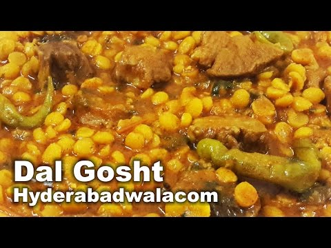 Dal Gosht Recipe Video – How to Make Hyderabadi Mutton Bengal Gram Curry at Home – Easy & Simple