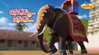Enugamma Enugu |Telugu Nursery Rhymes| Telugu Rhyme