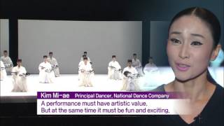 Performance & Arts