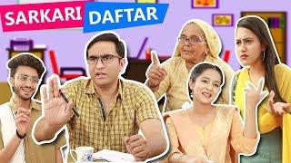 Sarkari Daftar ki Kahani -   Lalit Shokeen Films  
