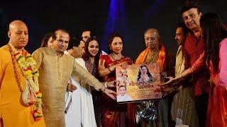 Hema Malini Released Her Bhajan Album Gopala Ko Samarpan