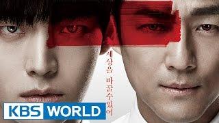 Blood | 블러드 [Trailer]