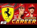 F1 2019 FERRARI MANAGER CAREER WE BROKE THE RULES amp THE CRAZIEST RACE SO FAR 12