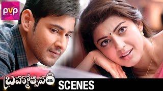 Pranitha Requests Mahesh Babu   Brahmotsavam Telugu Movie Scenes   Samantha   Kajal Aggarwal