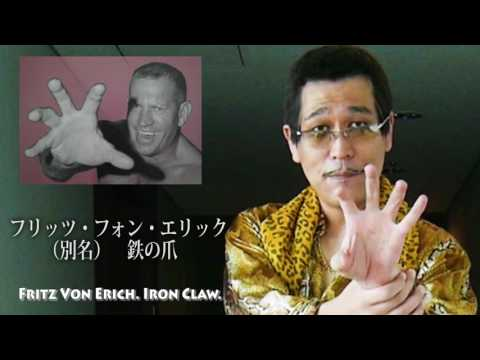 How to Pen-Pineapple-Apple-Pen(PPAP) (How to ペンパイナッポーアッポーペン(PPAP)/PIKOTARO(ピコ太郎)