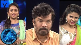 Genes || 14th January 2017 (Promo) | Posani Krishna Murali and Sreemukhi