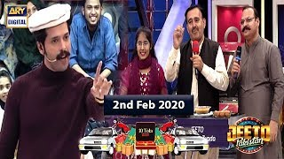 Jeeto Pakistan | 2nd February 2020 | ARY Digital show