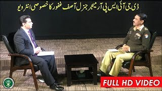 Exclusive Interview of DG ISPR with Arshad Sharif   ARY News - 02 Jan 2019