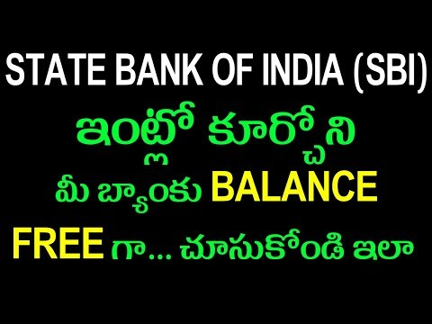 How to check balance in state bank of india  ll  sbi quick  ll  sbi quick app