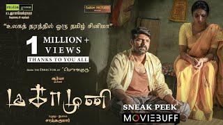 Magamuni - Moviebuff Sneak Peek 02 | Arya, Indhuja, Mahima Nambiar | Santha Kumar