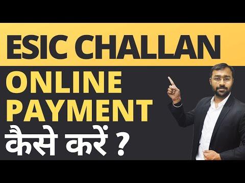 ESIC Challan Payment Online Procedure | ईएसआई का भुगतान ऑनलाइन कैसे करें