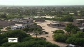 Sénégal, pays de la Teranga - Echappées belles