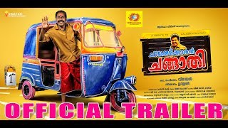 Chalakkudikkaran Changathi | Movie Official Trailer | Vinayan