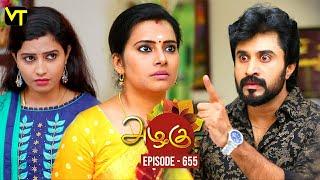 Azhagu - Tamil Serial | அழகு | Episode 655 | Sun TV Serials | 14 Jan 2020 | Revathy