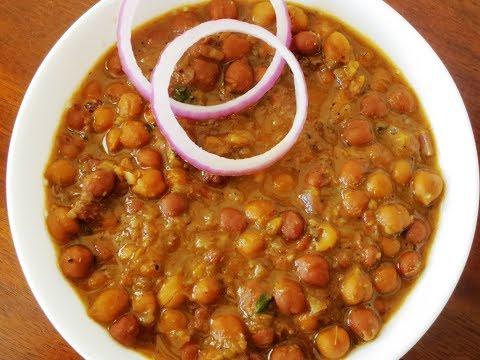 इस simple easy trick से बनायें गाढ़ी तरी वाले काले छोले/Kala chana curry |Poonam's Kitchen
