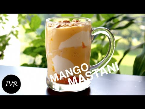 Mango Mastani Recipe | Mango Shake with Ice Cream | Make Mango Mastani At Home | Mango Recipe