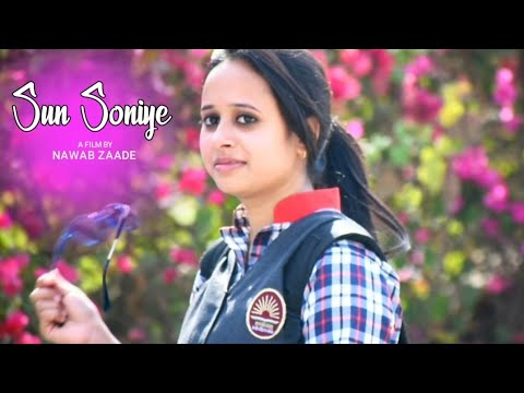 Sun Soniye Sun Dildar College Proposal Love Story Viral Version New
