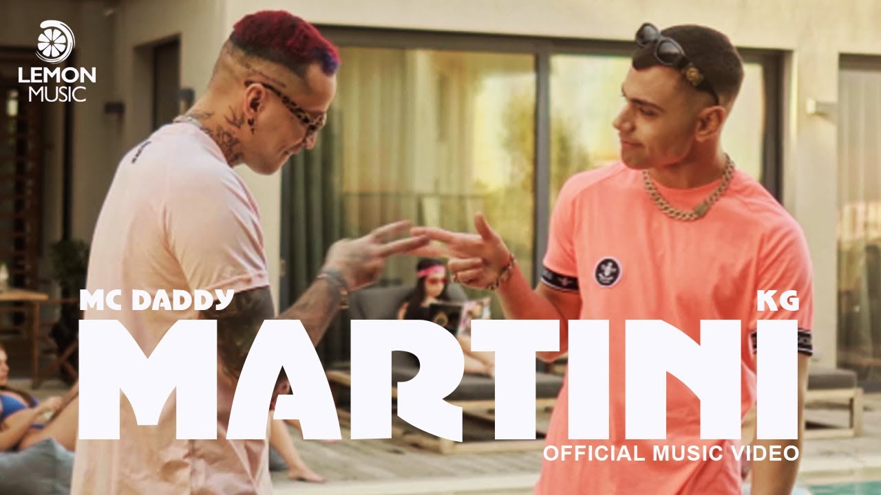 Martini - Mc Daddy, KG