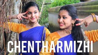 Chentharmizhi | Abhirami | Devananda | Mayura school of dances