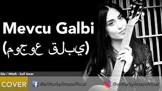 Elif Türkyilmaz - Mevcu Galbi/Kırılır Kalbim