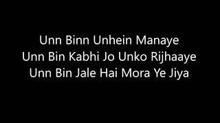 Bhare Naina | Ra One (2011) | Nandini Srikar | Lyrics | Malay Das Cover