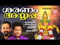 Saranam Ayyappa Sung By Madhu Balakrishnan Kavalam Sreekumar