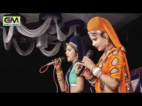 Xxx Mp4 New Rajstanhi Dj Song 2018 Hansa Rangili Kajal Mehra Bada Kera Live Marwari Bahjan Teja Ji 3gp Sex