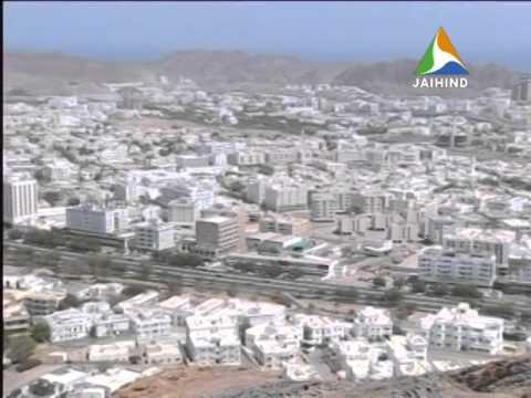 GCC LICENCE, Oman, Middle East Edition News, 10.12.2014, Jaihind TV