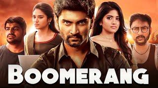 MR.HACKER (2019) Hindi Dubbed Full Movie | Thriller Movie | New Release Full Hindi Dubbed Movie