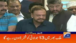 Geo Headlines -  09 AM - 07 July 2019