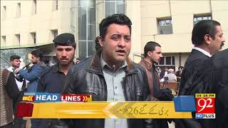 92 News Headlines 09:00 PM - 13 February 2018 - 92NewsHDPlus