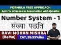 10.1 Number System -1 by RaMo (SSC CGL Maths Crash Course)