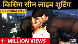 Intimate scene kese shoot hota hai   Kissing scene    How to shoot Bold Scene for film   Joinfilms