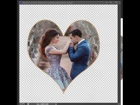How to crop heart shape Photo in Photoshop