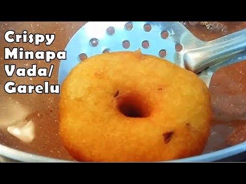 Minapa Vada in Telugu - Minapa Garelu - Crispy Medu Vada (మినాపా గారెలు, మినాపా వడ తెలుగులో)